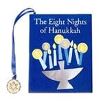 logoed hanukkah gifts